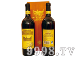 张裕爱斐堡干红葡萄酒(珍藏级赤霞珠)