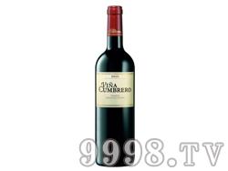 威纳-康布里洛DOC陈酿红葡萄酒