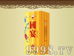 赖世初国宴60(黄盒)