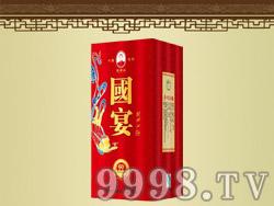 赖世初国宴60(红盒)