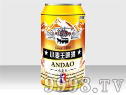 安岛小麦王啤酒320ml