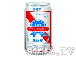 蓝将军啤酒325ml