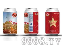 2015纪念版啤酒