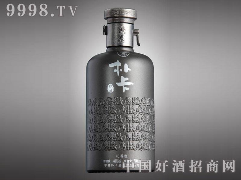 儒诚亚光釉工艺瓶・朴卡珍藏