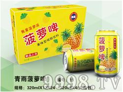 青雨菠萝啤320mlx12x24
