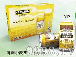 青雨小麦王啤酒8度320mlx12x24