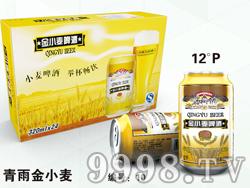 青雨金小麦啤酒12度320mlx12x24