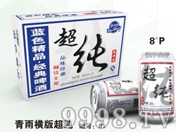 青雨横版超纯啤酒320mlx12x24
