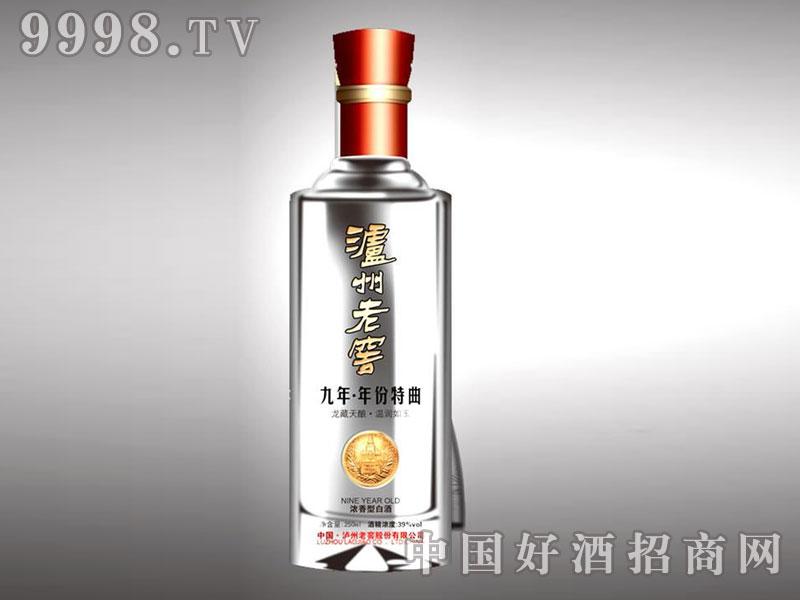 儒诚高温烤花工艺瓶・泸州老窖特曲9(光瓶)