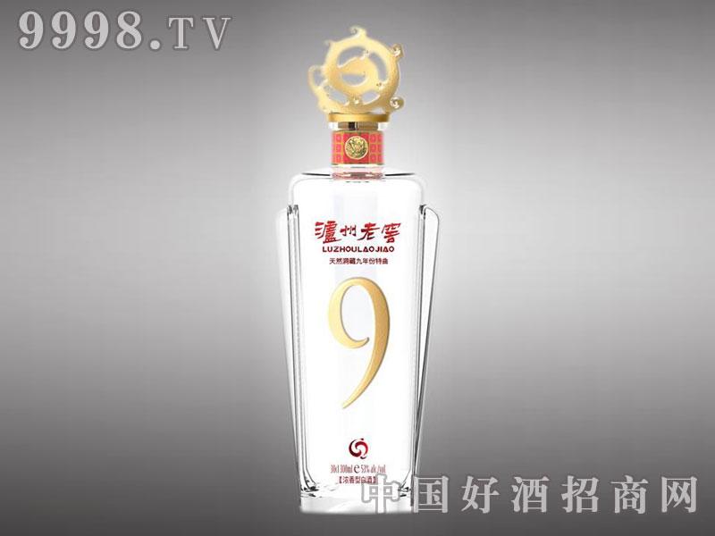 儒诚高温烤花工艺瓶・泸州老窖特曲9
