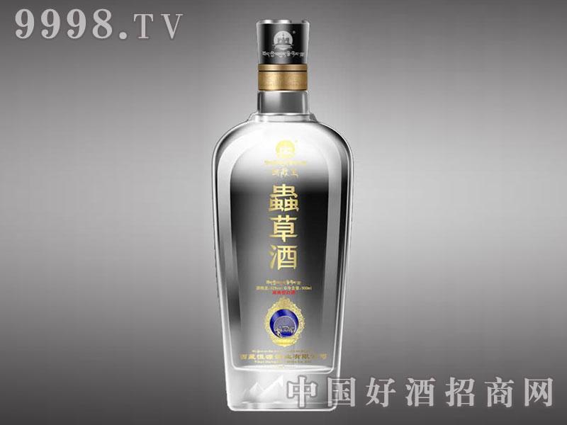 儒诚高温烤花工艺瓶・虫草酒
