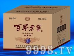 百年老窖酒贵宾三星(箱)