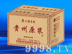 贵州原浆酒(箱)