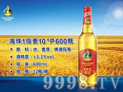 海珠一级麦10°P600瓶