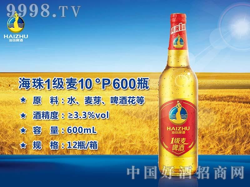 海珠一级麦10°P600瓶-啤酒类信息