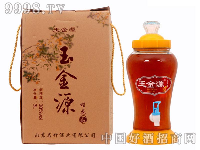 玉金源桂花酒