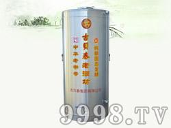 加盟店散装酒容器-高雅不锈钢酒罐300斤、200斤