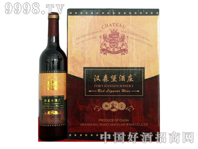 汉森堡酒庄葡萄酒