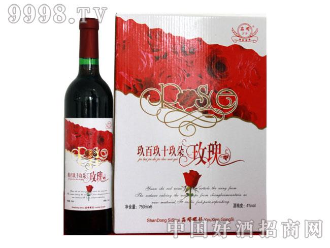森源葡萄酒・九百九十九朵玫瑰