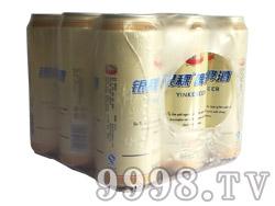 银稞原浆啤酒塑包