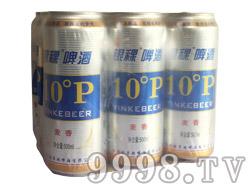 银稞麦香啤酒塑包