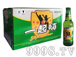 银稞啤酒男孩女孩一起嗨330ml(绿瓶)