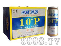 银稞麦香啤酒10°P