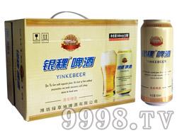 银稞原浆白啤酒500ml