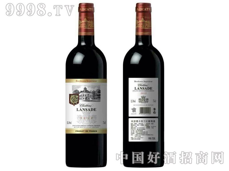 法国原瓶进口岚瑟德古堡干红葡萄酒