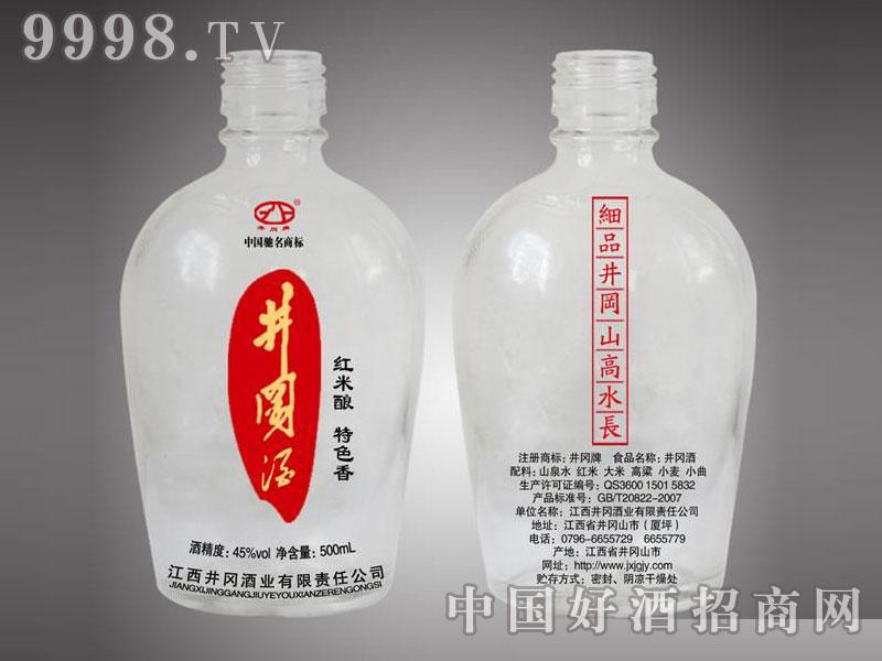 儒诚高温烤花工艺瓶・井冈红米酒