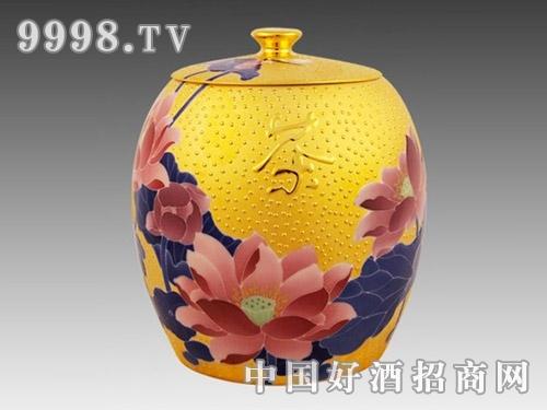 金镶玉酒瓶(黄)