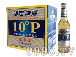 银稞啤酒原浆型10°P 500ml