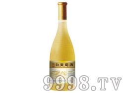 高级白葡萄酒