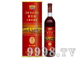 澳韦拉橡木桶窖藏解百纳红葡萄露酒