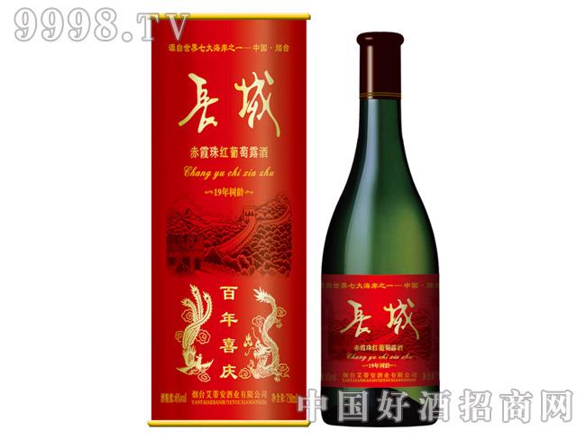 长城赤霞珠干红葡萄酒百年喜庆