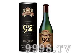 赤霞珠干红葡萄酒750ml