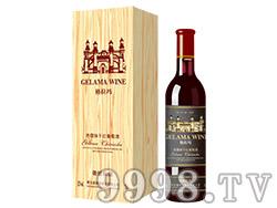格拉玛赤霞珠干红葡萄酒
