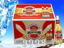曼德堡皇家啤酒