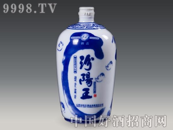 汾阳王(青花)酒瓶
