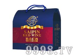 赛品红酒礼品包装盒(蓝)