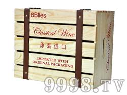 赛品红酒礼品包装盒箱装