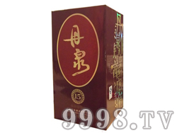 丹泉酒15(红盒)