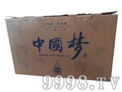 中国梦・蓝钻礼盒装