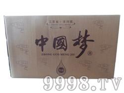 中国梦・红钻礼盒装