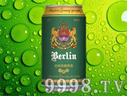 柏林原酿啤酒330ml