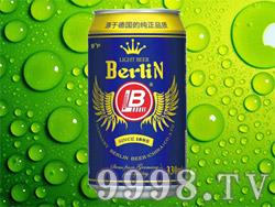 柏林晶纯啤酒330ml