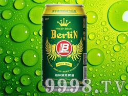 柏林清爽啤酒330ml