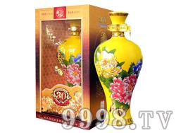 西凤酒国花瓷30