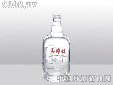 九州华泰高白料玻璃瓶玉井坊HT-003-500ml