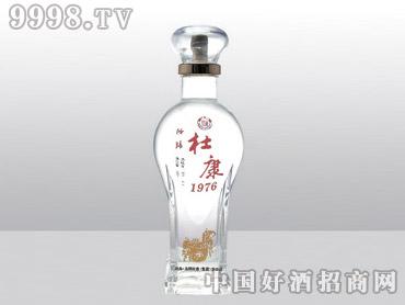 九州华泰高白料玻璃瓶汝阳杜康HT-001-500ml